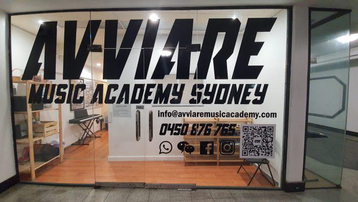 Avviare Music Academy